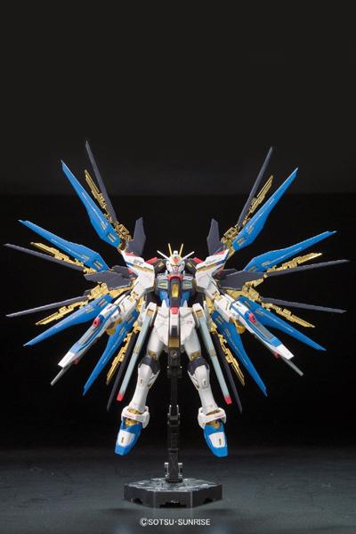 p-567-Seed-Strike-freedom-fullburst-03