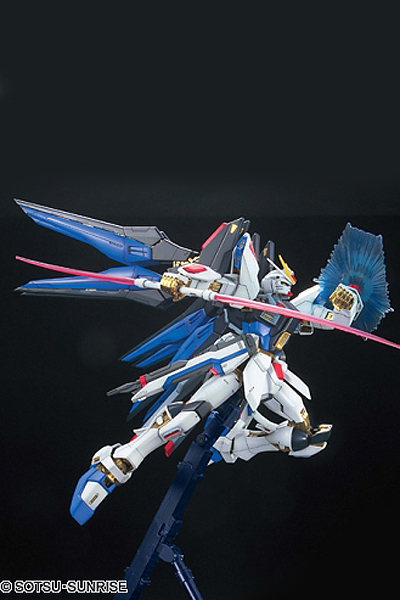 p-567-mg-strike-freedom-gundam-full-burst-08