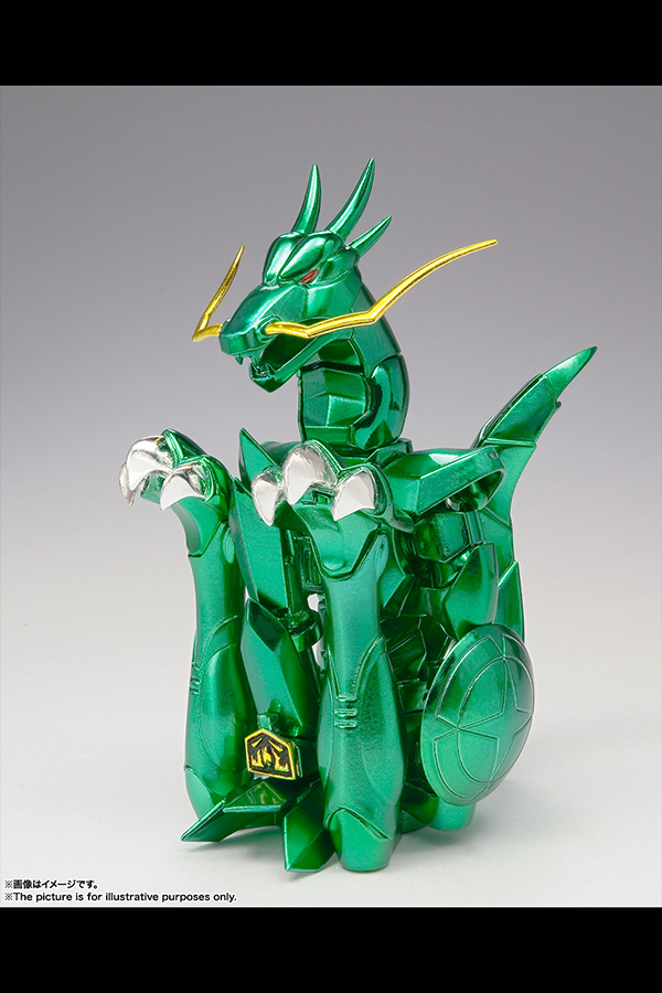 Myth Cloth Dragon Shiryu Img 2
