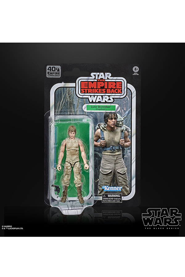 Black Series Dagobah Luke 2
